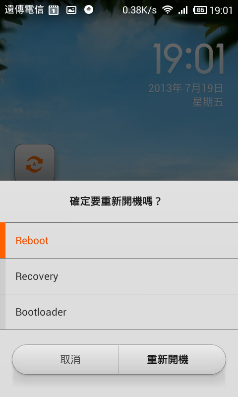 Screenshot_2013-07-19-19-01-43